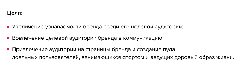 правки-3.png