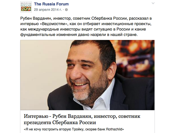 296_the-russia-forum.png