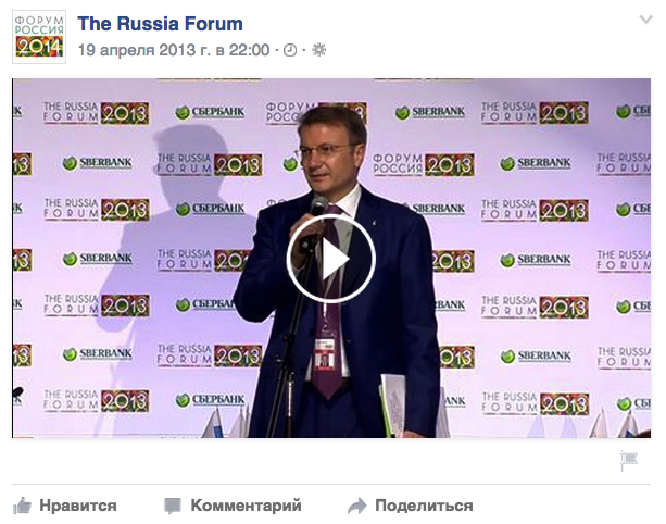 297_the-russia-forum.png